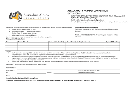 Alpacas entry form